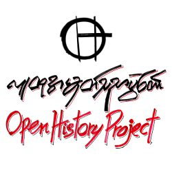 Open History Project Myanmar
