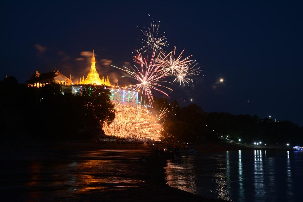 Ko Hlawn (Phan Khar Myay) (2)