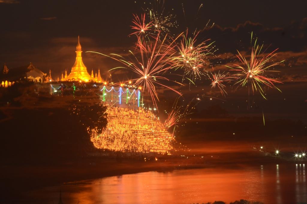 Kyaw Swar Myo (3)